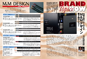 2013 Vol93 カーオーディオマガジン